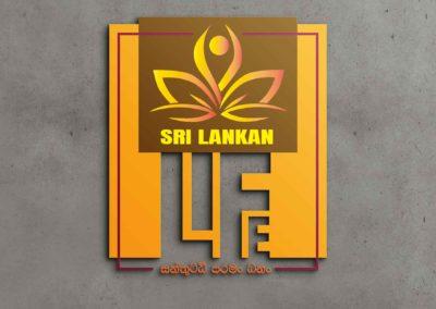 Sri Lankan Life Logo Design