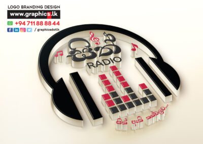 Logo Design for FM Radio Channel