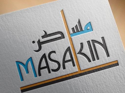 Masakin logo Design