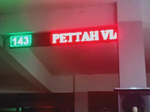 LED0561