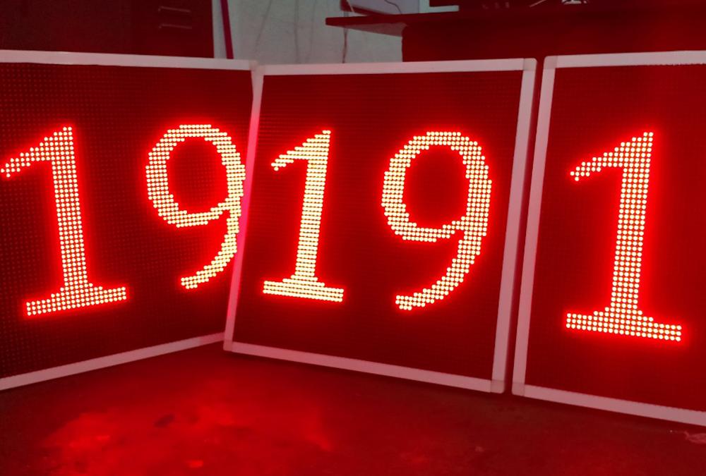 LED0575