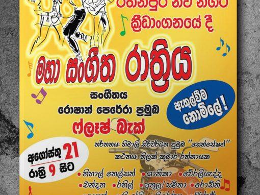 DPMC Poster Design
