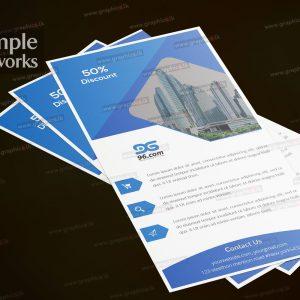 DL size leaflet