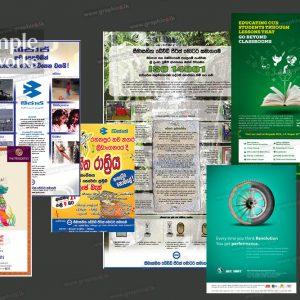 News Paper Ads