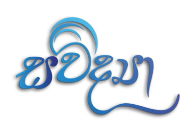 Sawidya Logo Design