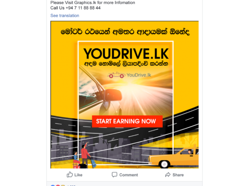 Youdrive.lk Facebook Post