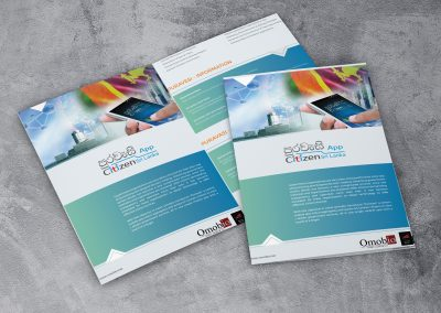 Omobio Brochure Design