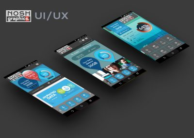 UI & UX