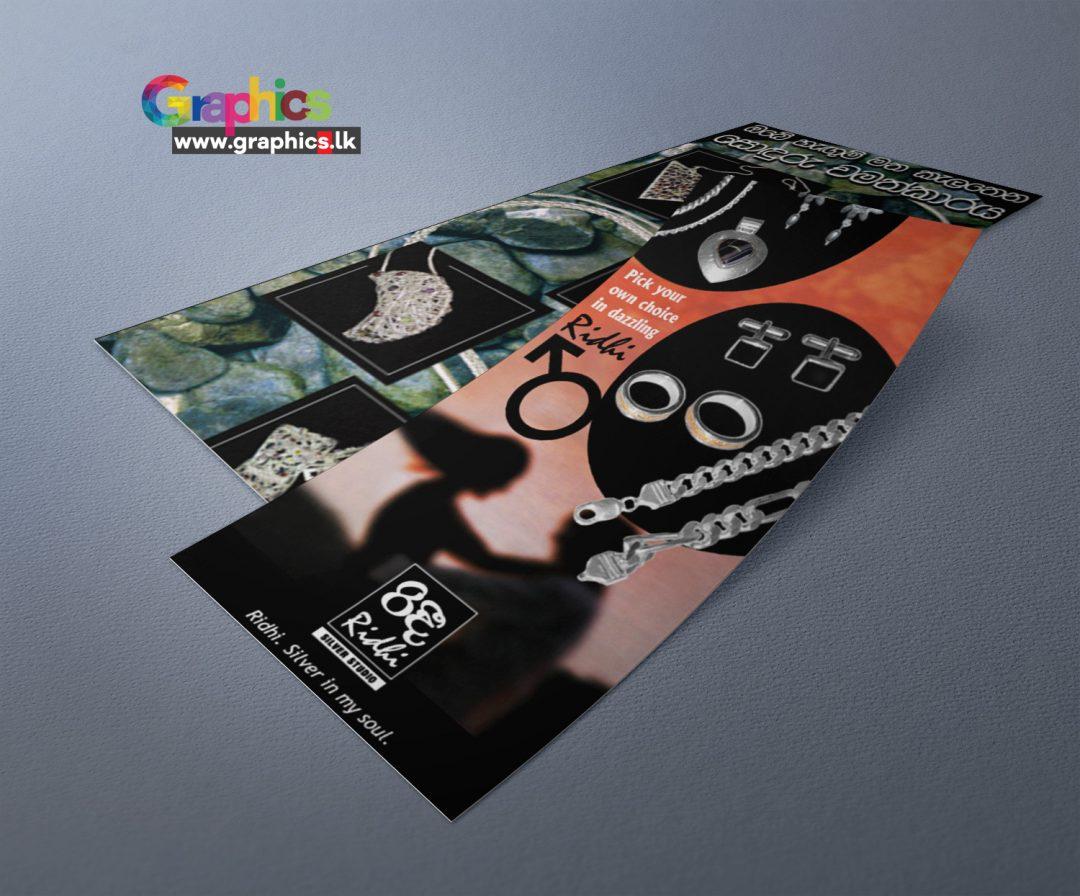 Leaflet Artworks
