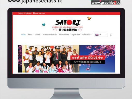 www.japaneseclass.lk